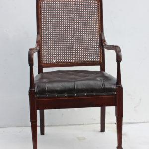 mahogany office chair
