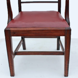 Suffolk Mahogany Chair